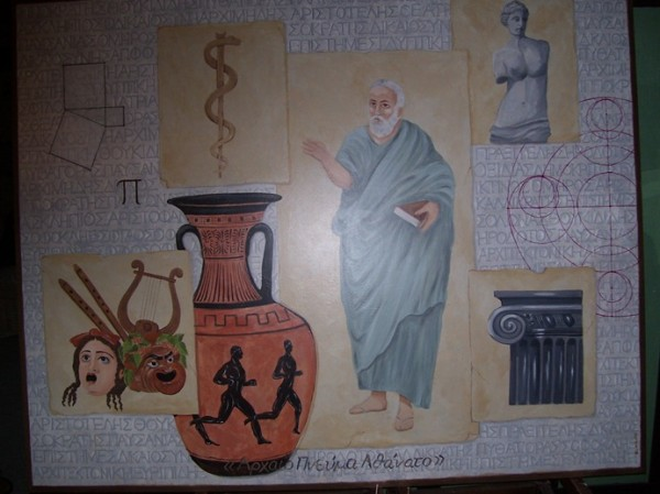Artistic painted finishes bergenfield new jersey wall murals for Ancient greek mural